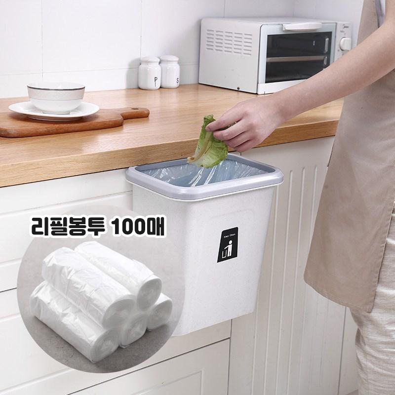 주방 걸이형 휴지통 +리필봉투 100매, 화이트