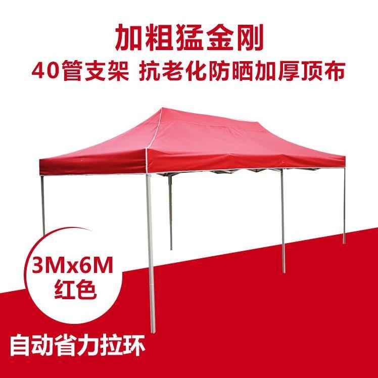 차박텐트 광고 텐트 글자인쇄 블루 오토바이 야식 외부착용 장막야외 캠핑 대, T21-3*6두께강화 금강석(레드)