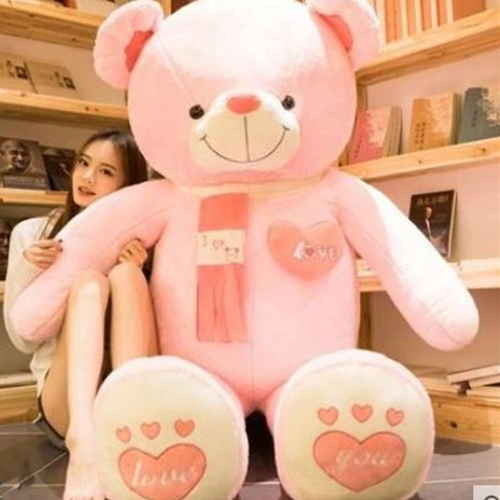 나혼자 산다윌슨 러브 빅사이즈 대형 엄청 큰 곰인형, 핑크, 140cm