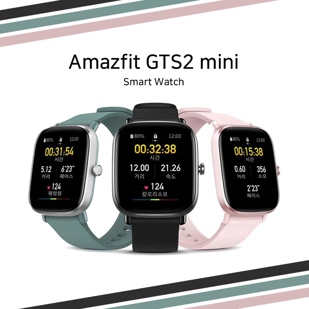 샤오미 어메이즈핏 GTS2 Mini 미니 정식 한글버전 12가지 스포츠 모드, 핑크, 기본