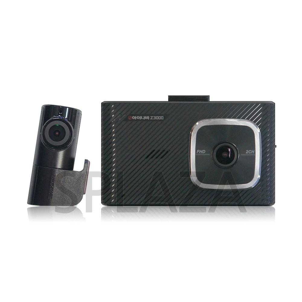 아이나비 블랙박스 Z3000 32GB/FHD-FHD 2채널/출장장착할인쿠폰 증정