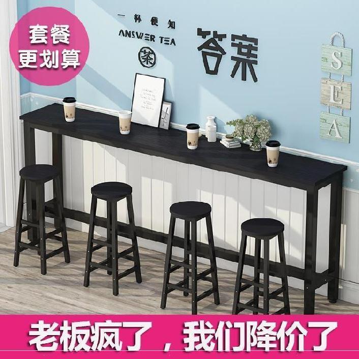 콘솔 미용실 아침식사 긴테이블 벽에기대는 스탠드바테이블 초밥가게 개방식 핸드폰가게 아이디어 미터선, T11-200*40*100(길고넓음 높이)책상
