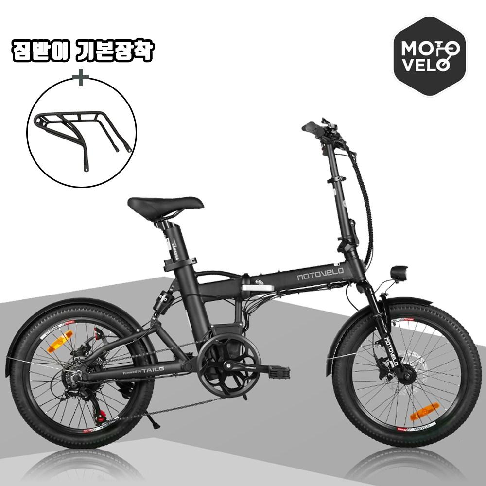 모토벨로 XT7 20인치 풀샥 접이식 전기자전거 삼성 17.5Ah 대용량 350W 모터, PAS전용, 티탄그레이