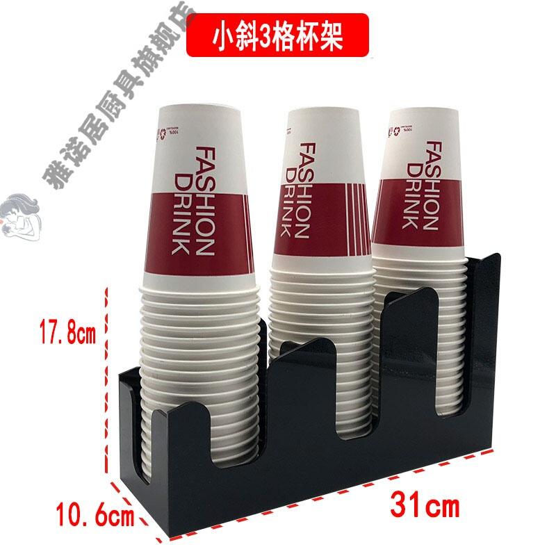 분 배 기 아이디어 밀 크 티 카페 체인 일회용 플라스틱 빨대 티슈 콜라 종이 컵 선반 수납 함 선별기 E8 Ea5y wF 로즈 빨간색 작은 경사 3 칸 대 검은색, 상세페이지 참조, 상세페이지 참조