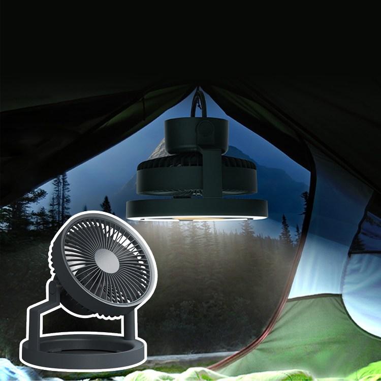 몽크로스 LED 캠핑 무선 에어 서큘레이터 IK-C01 무드등 선풍기, 그린 (POP 5503921449)