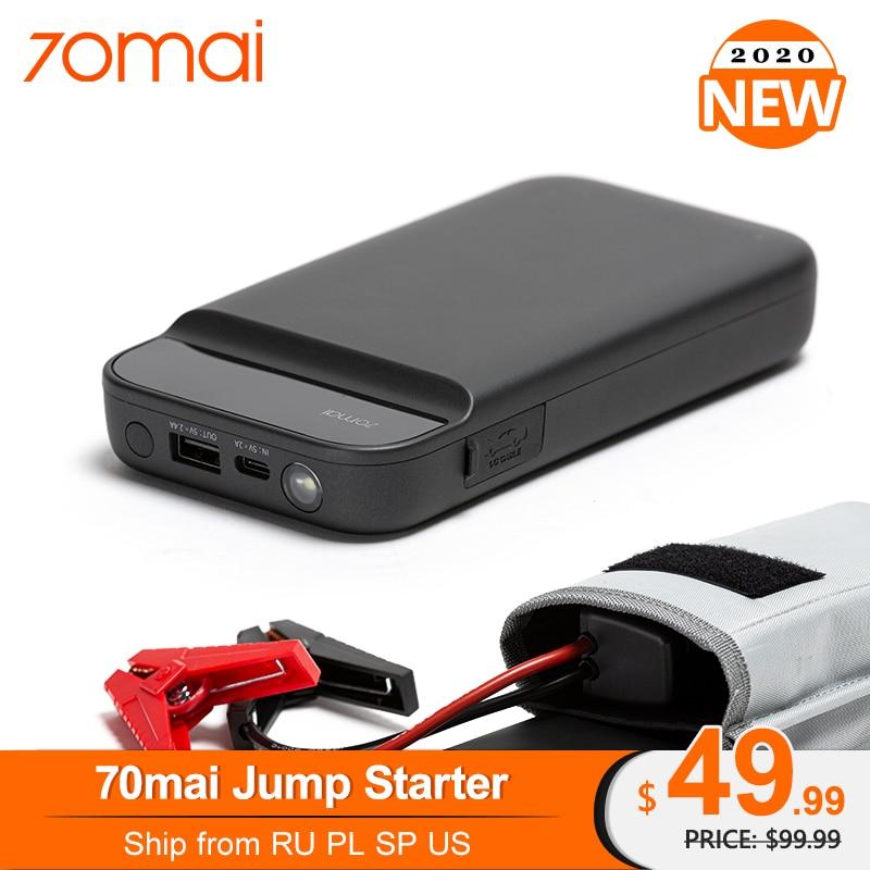 새로운 도착 70mai 자동차 점프 스타터 배터리 보조베터리 600A 휴대용 자동차 배터리 부스터 충전기 12V 시작 장치 자동차 스타터 점프 스타터 , 70mai Jump Starter(A4), 1개(A4)