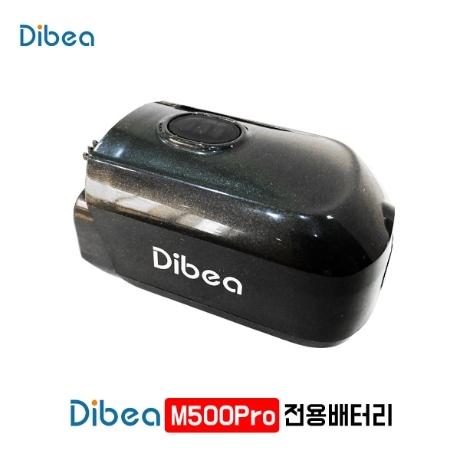 디베아 무선청소기 M500프로 전용 탈착식 배터리