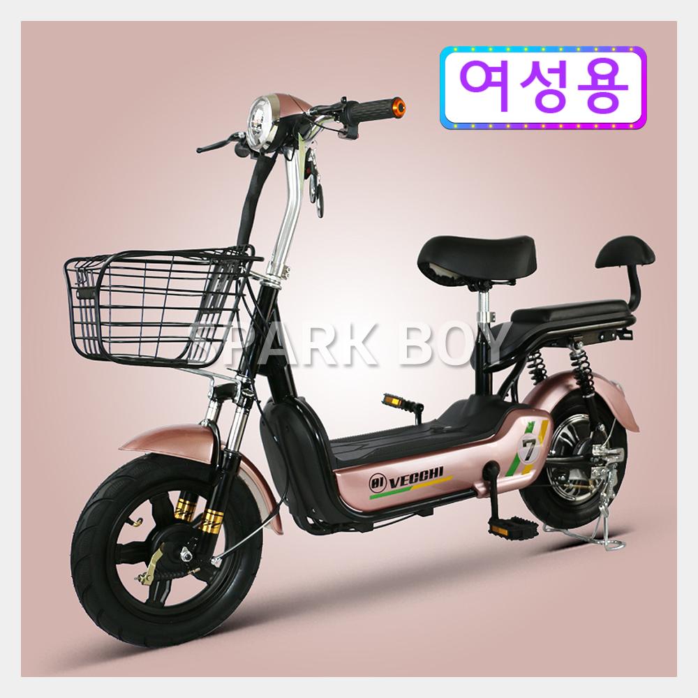 전기 자전거 2020 최신형 GX가성비 갑 여성용 2인용 전기자전거 48V 350W 전동스쿠터 납산 리튬배터리 전동 스쿠터, 골드