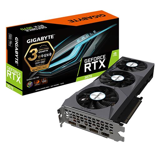 GIGABYTE 지포스 RTX 3070 EAGLE OC D6 8GB 제이씨현