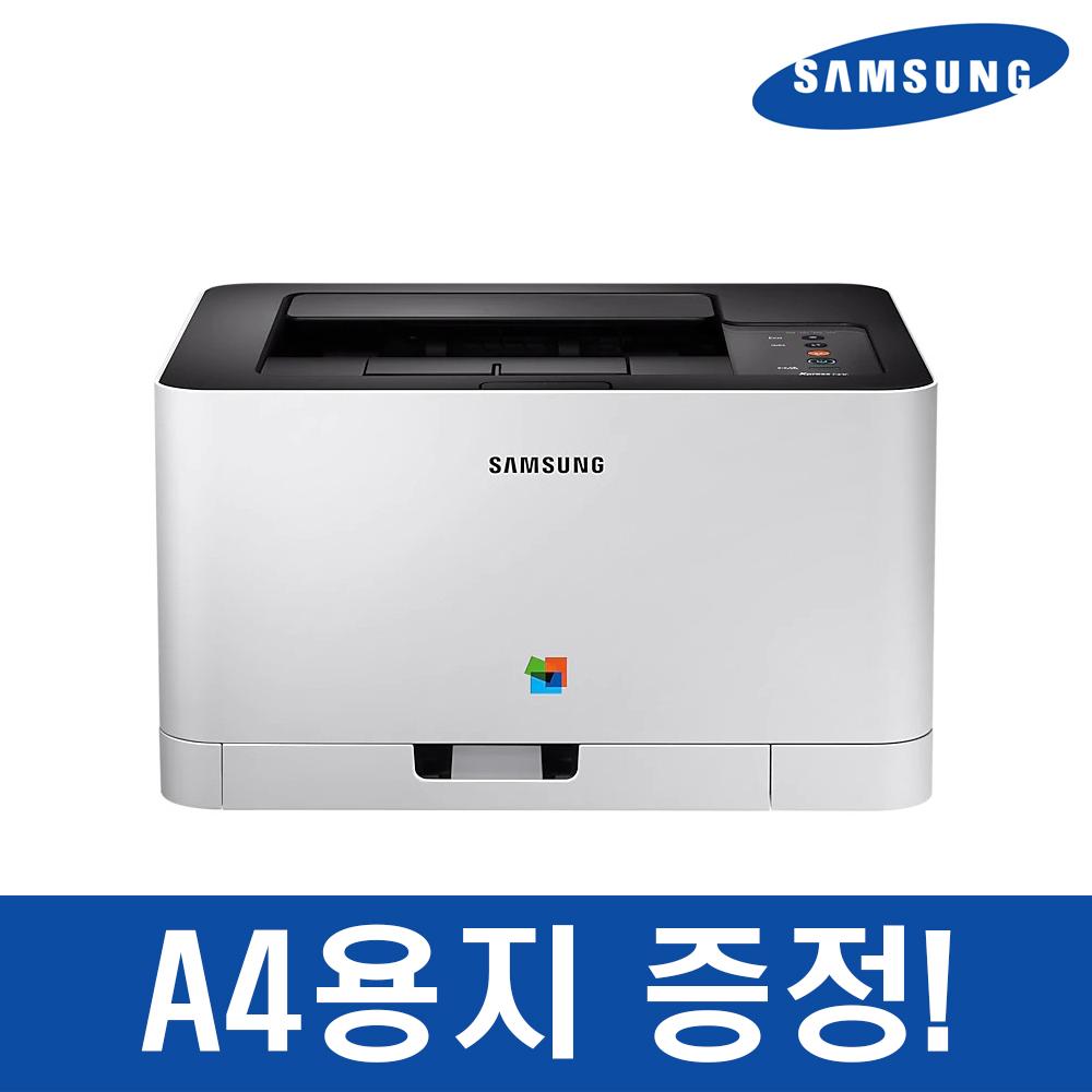 삼성전자 SL-C433 C433W(와이파이) 옵션선택 컬러 레이저 프린터 정품토너포함 / 용지A4증정 오늘출발