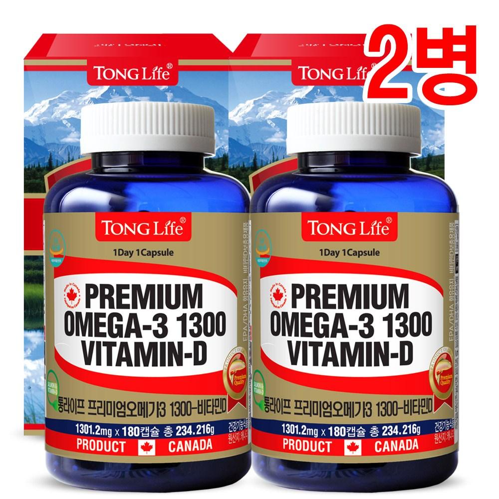 통라이프 Canada 캐나다정품 통라이프-프리미엄오메가3 1300+비타민D 6개월분-혈행 기억력개선 칼슘과인흡수도움, 180캡슐, 2병