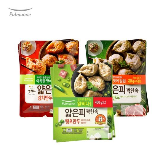 생가득 얇은피만두 3종 6봉 세트고기+김치+땡초/각2봉, 없음, 상세설명 참조