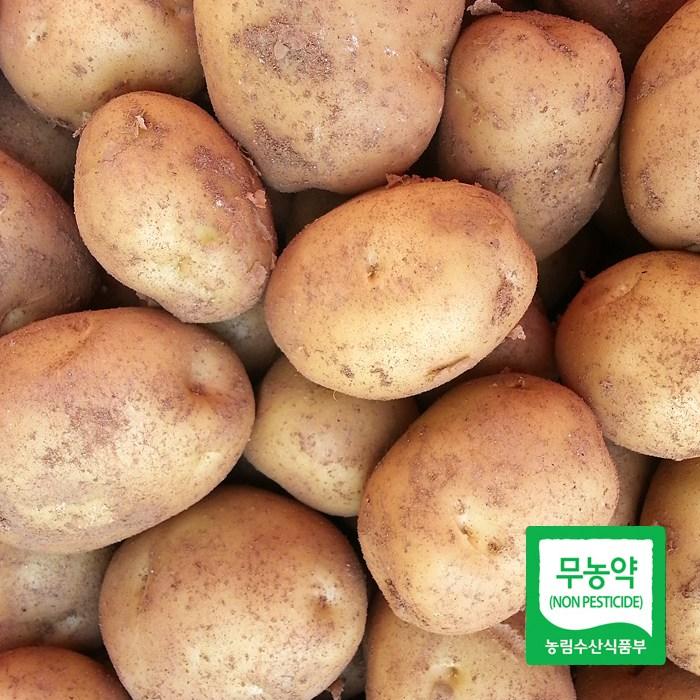 빛고을장터 [데이타임특가] 친환경 무농약 감자 10kg 5kg 3kg 1kg 요리용 찜용, 1box, 6번 무농약 감자 특 요리용 3kg