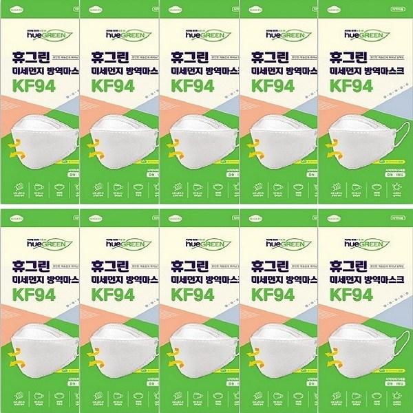 마스크로 휴그린 KF94 미세먼지 황사 방역마스크 개별포장 대형 10매, 10개, 1매입