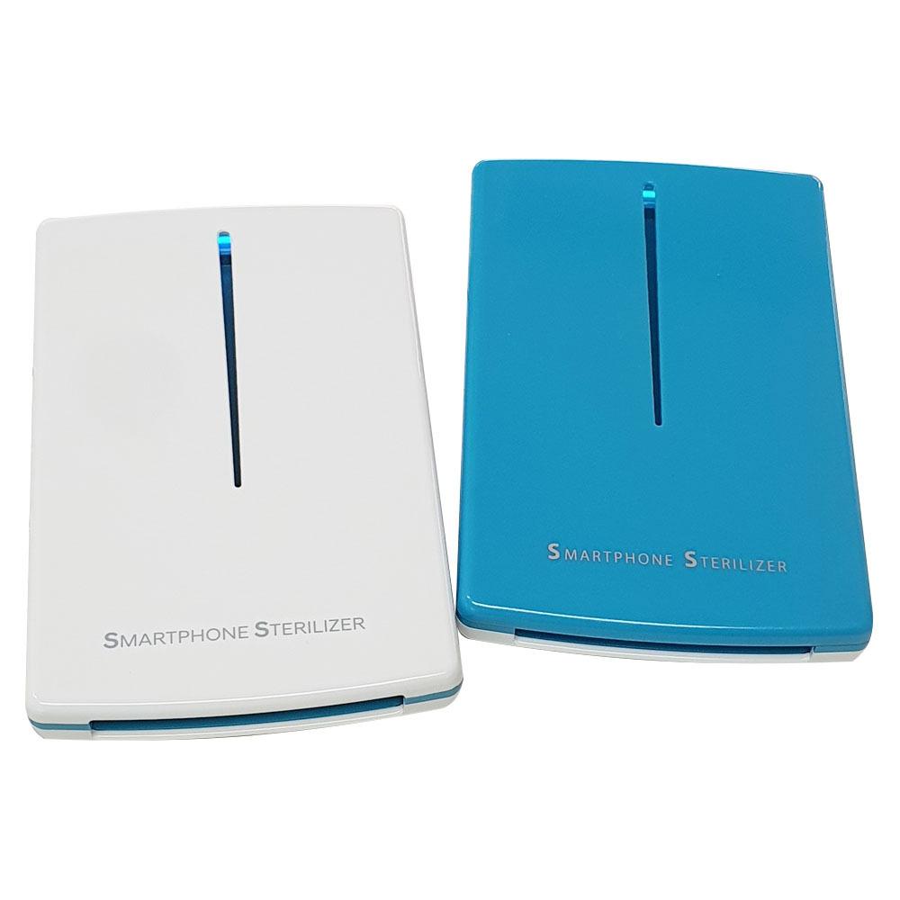 대길시스템 마스크소독기 스마트폰살균기 DK-500CH 휴대용, 화이트 DK-500CH, 화이트(USB충전용)