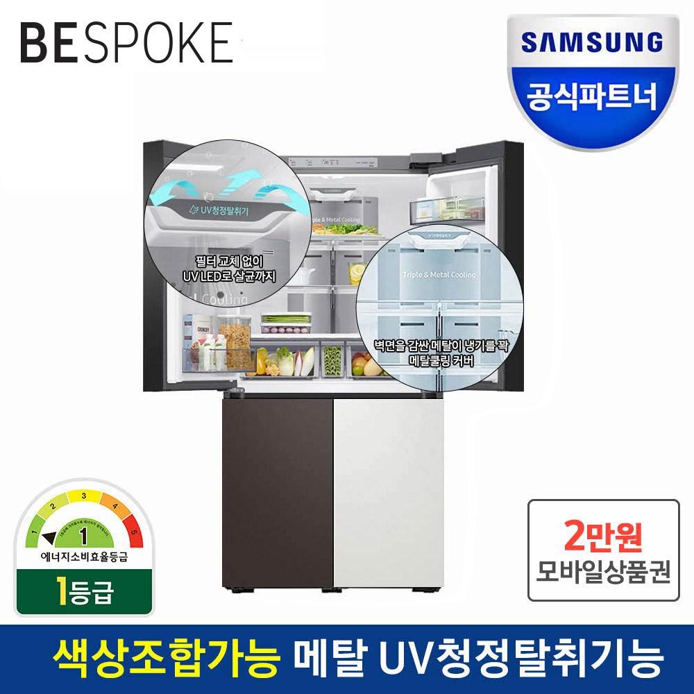 삼성전자 인증점 삼성 비스포크 냉장고 1등급 RF85T9141AP 오더메이드 메탈, RF85T9141AP 메탈