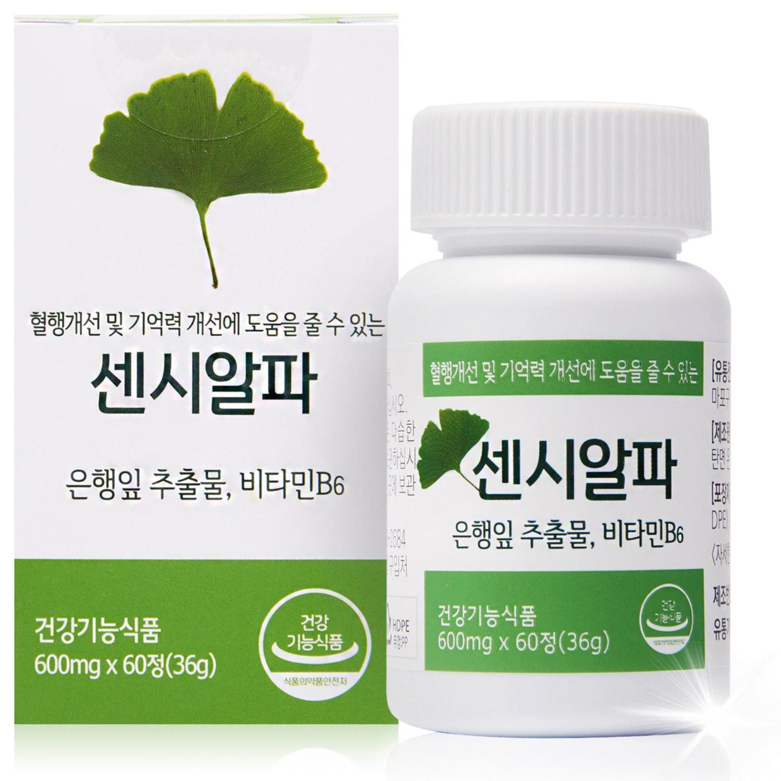 센시알파 은행잎추출물 비타민 60정, 2개월분