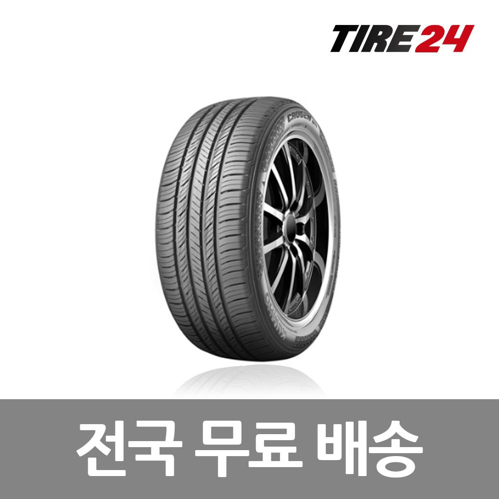 금호타이어 235_55R19 HP71 크루젠 프리미엄 SUV 타이어 2355519, 1개