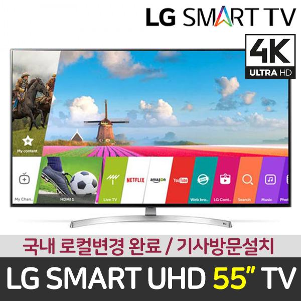 LG전자 55인치 TV 4K UHD HDR 스마트TV 55UN6950, 서울/경기 무상설치, 스탠드형(방문설치)