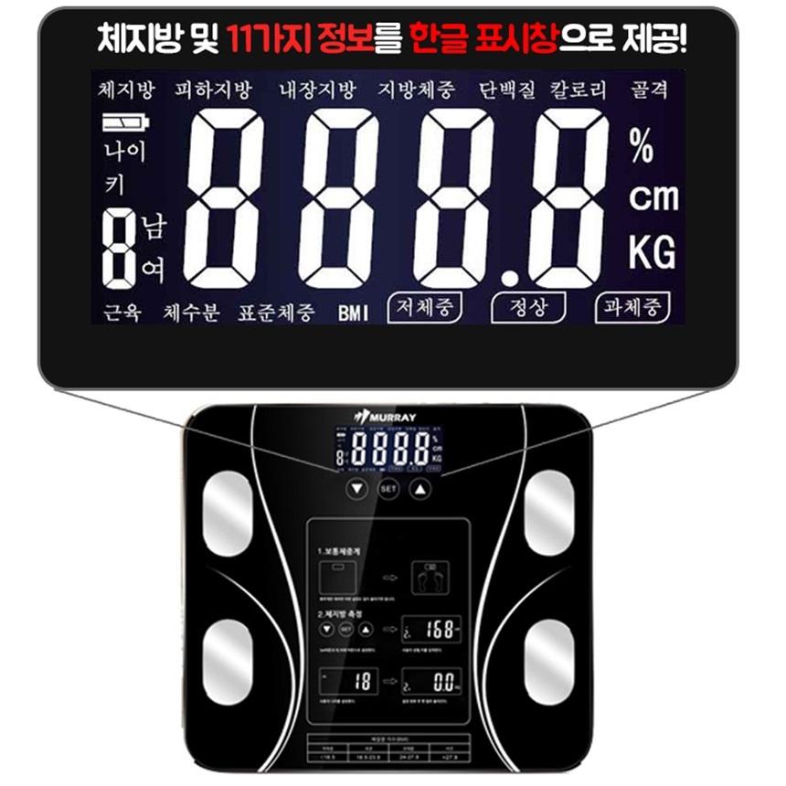 가정용 인바디 체중계 블루투스 스마트 측정기 기계, 3, 단일상품