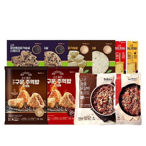 [교촌] 닭가슴살 볶음밥 주먹밥 등 전상품 골라담기, 12. 교촌 구운 주먹밥 매운치킨 5개입