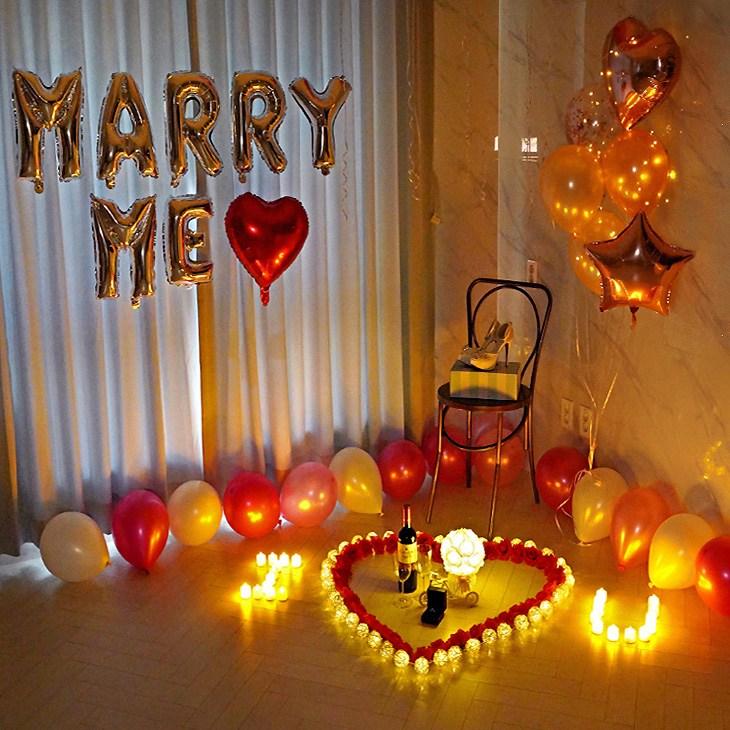 러브헌터 라탄볼 SET 프로포즈 기념일 생일 용품 결혼 신혼집 호텔 집에서 이색 LED 세트, 07. 라탄볼 SET06