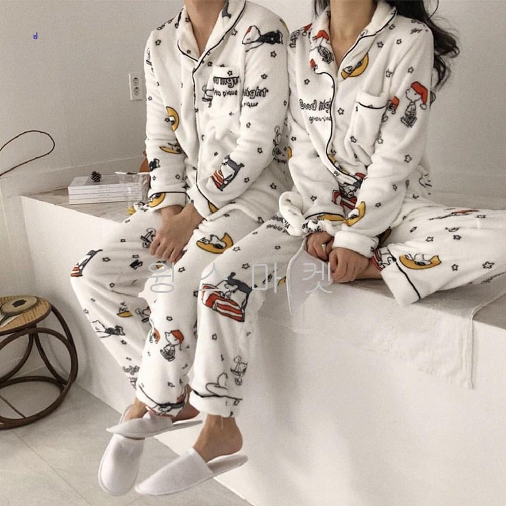 스누피 잠옷 신혼 커플 극세사 수면 잠옷 세트 파자마 패션 무지 실내복 홈웨어 빅사이즈 가을 따뜻한 포근한 실키한느낌