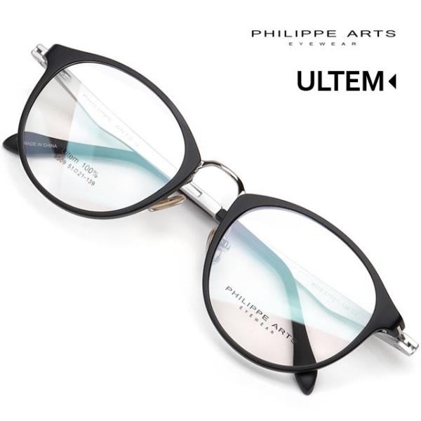 룩플러스(LOOKPLUS) 필립아츠 안경테 8509-C2 울템 초경량 가벼운 안경