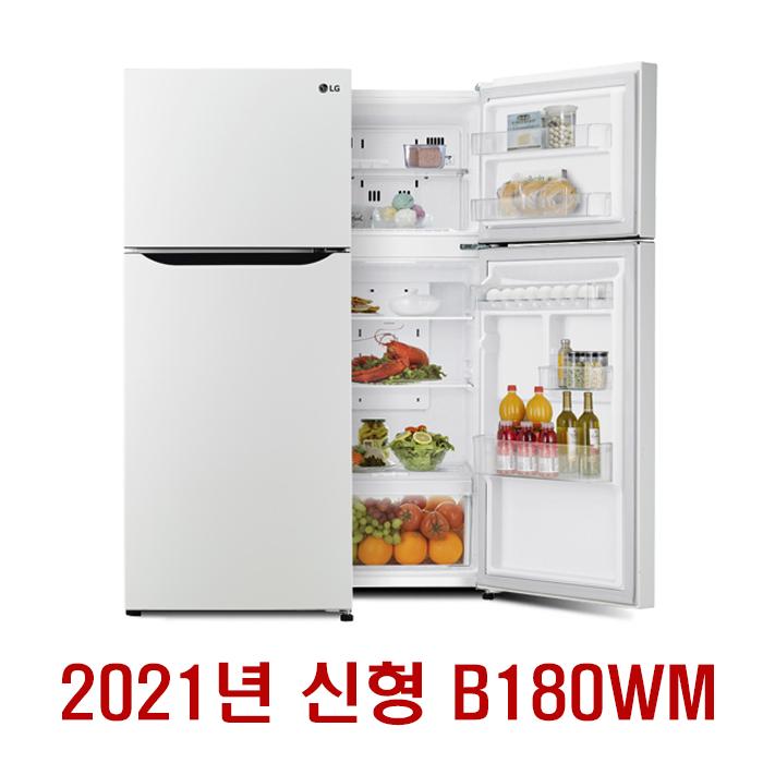 LG전자 일반냉장고 B180WM(189L)_원룸.오피스텔.LG본사배송설치제품, LG전자 일반냉장고 B180WM(189L)