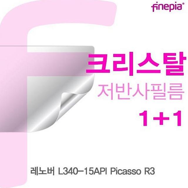 아이마트 레노버 L340-15API Picasso R3 Crystal액정보호필름 노트북 보호필름, 1