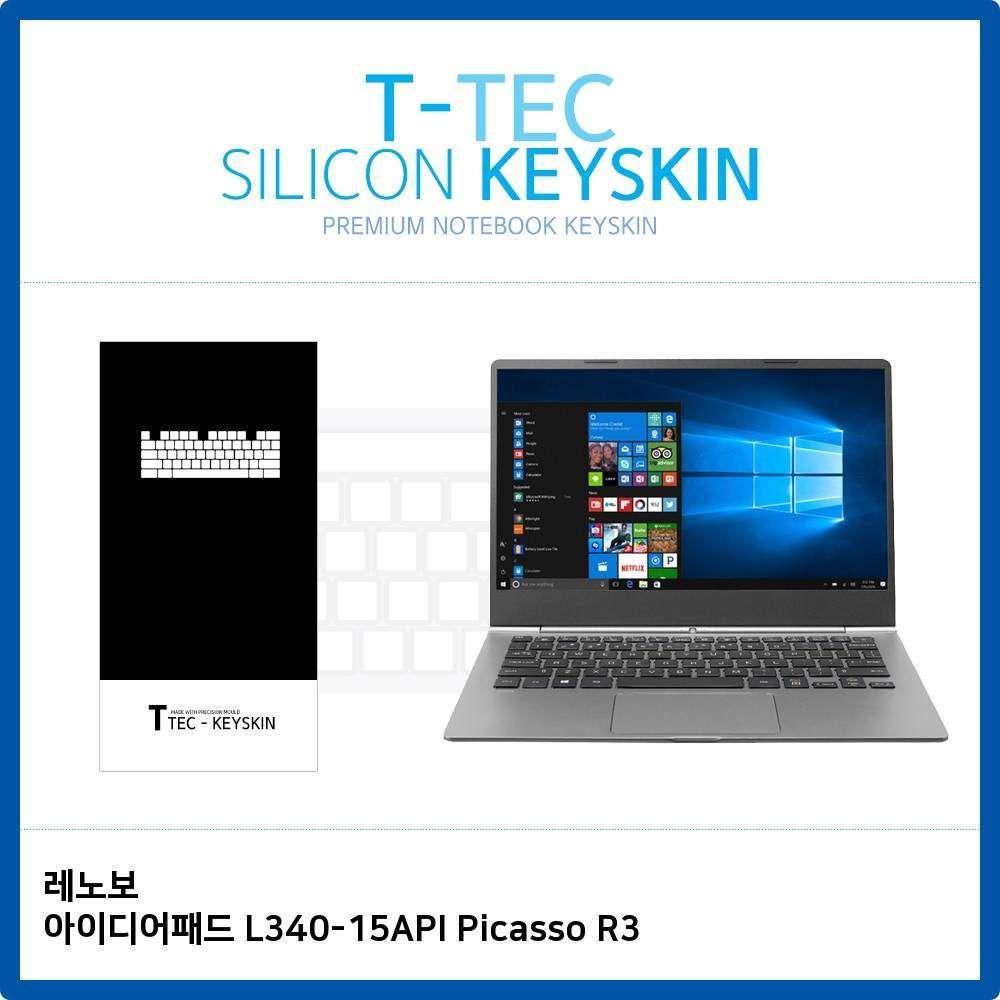 T.레노보 아이디어패드 L340-15API Picasso R3 키스킨, 본상품선택, 본상품선택