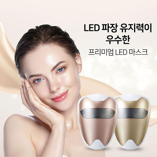 퓨리스킨 LED 마스크 피부/몸매관리기, 골드
