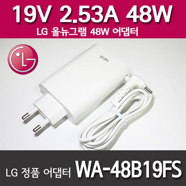 정품 올뉴그램 충전기 WA-48B19FS 19V 2.53A 48W, 어댑터만