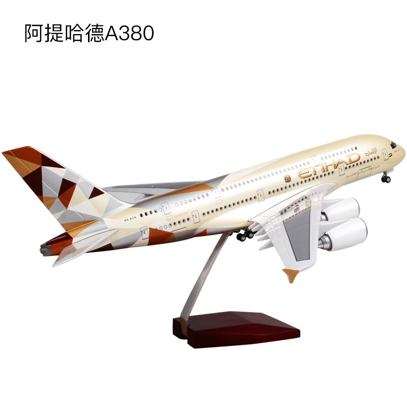 소리제어 등 A380 국제항공 상업과 C919민간 남항 진열 장식품 비행기 에어 버스다 바퀴 포함, 1:160 아티 하드 A380