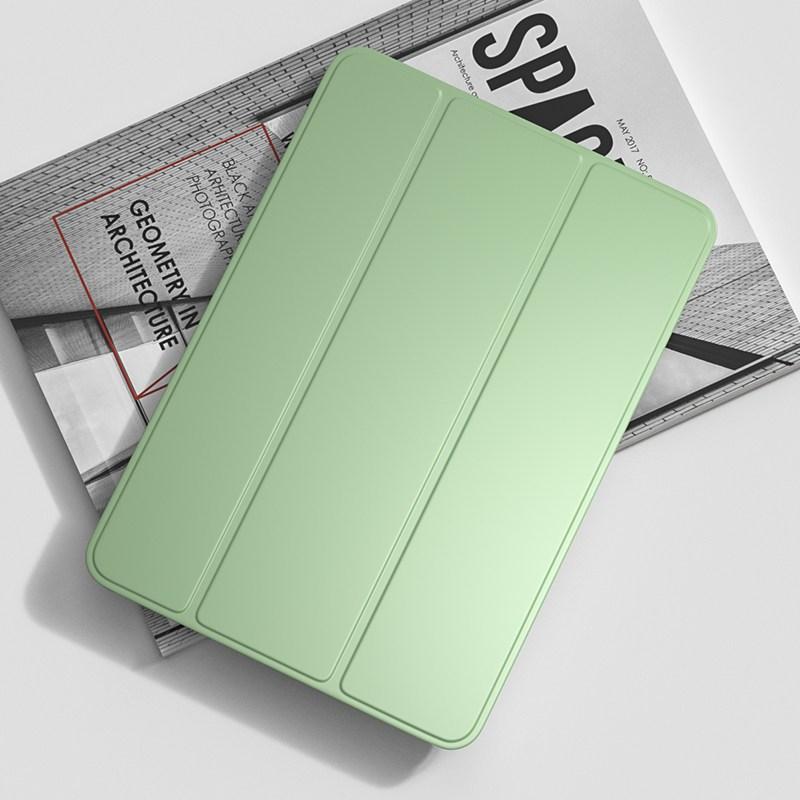 iPad 태블릿 보호 커버 air2 1 Apple 67 pro9.7 인치 air 세 mini5 4 10.2pad air3 10.5 인치 mini1 2 3, 말차 녹색 선물 없음