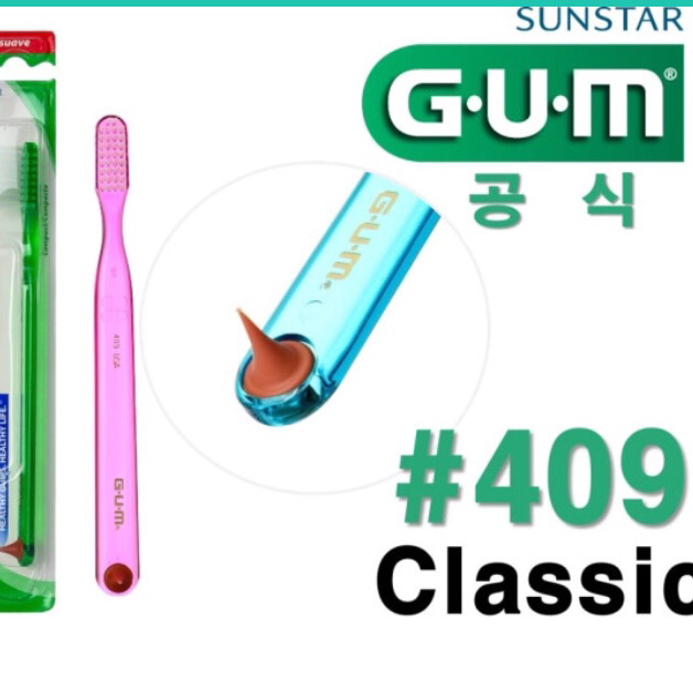GUM 클래식 칫솔 #409, 1팩, 12개