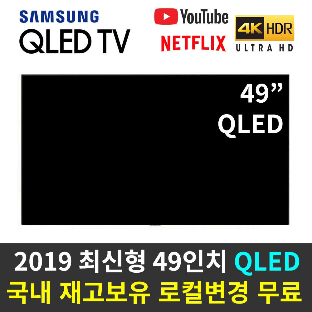 삼성전자 49인치 QN49Q60RAF QLED 스마트TV 리퍼티비, 매장방문수령