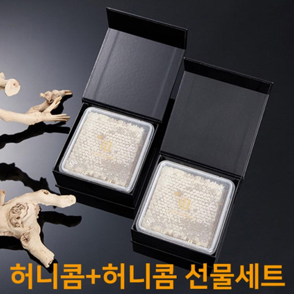 오지퀸비 호주직배송 허니콤 세트 800g 100%벌집꿀 선물세트, 2개, 400g