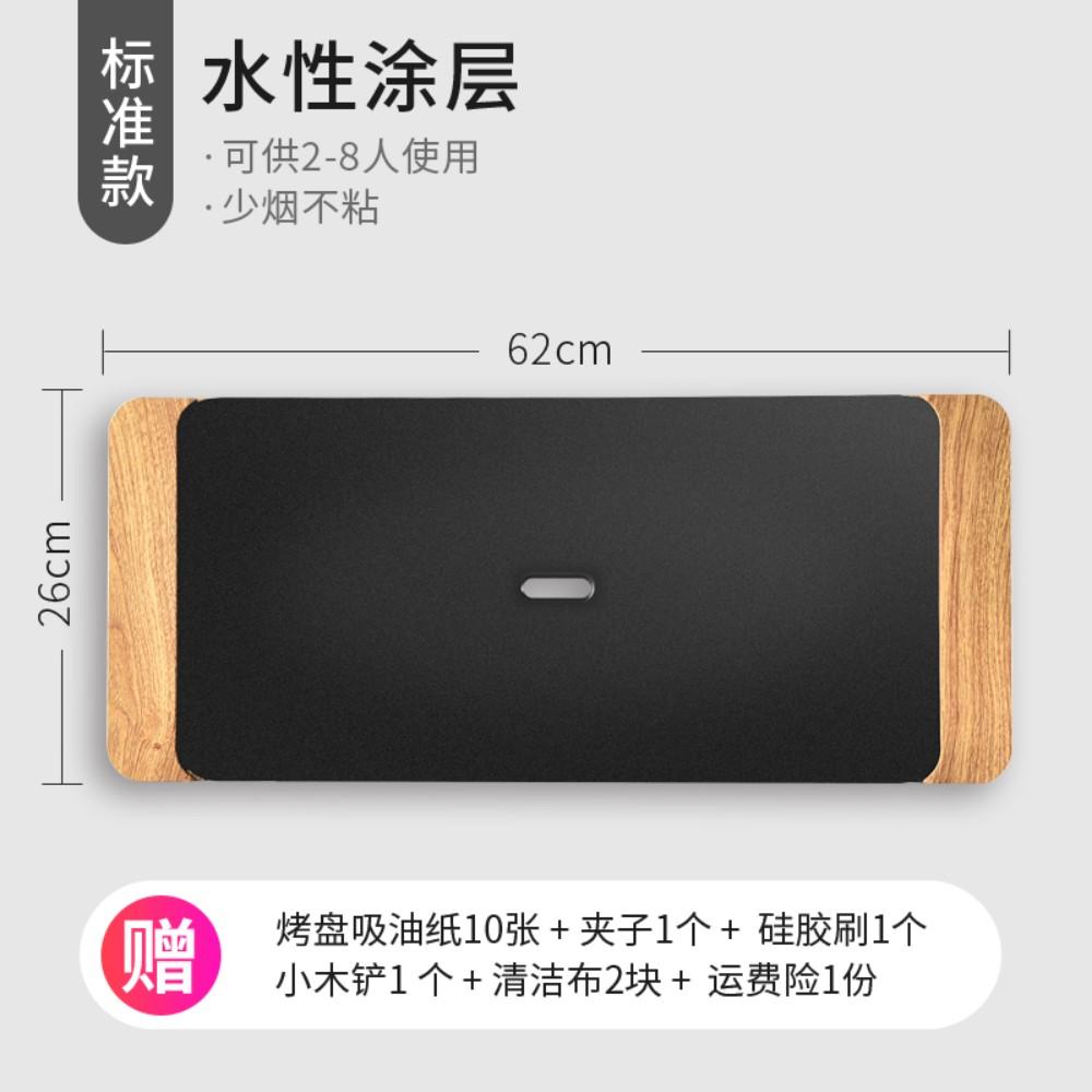 한혜진 불판 대형 와이드 전기 그릴 연기 안나는 멀티 전기 플레이트, 블랙 표준 모델