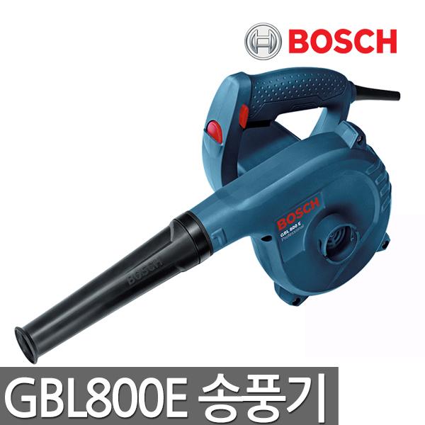 보쉬 송풍기 GBL800E 블로어 청소기 먼지제거 집진기