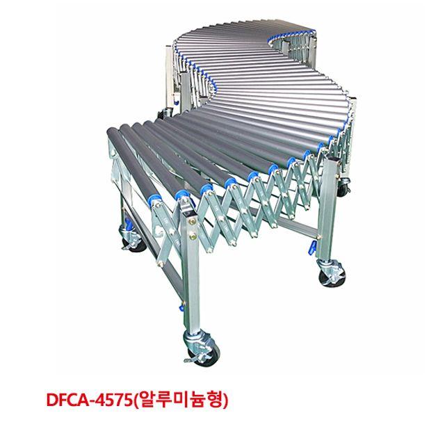 H무배 대화컨베어 자바라컨베이어 DCFA-4575 알루미늄형 // 컨베이어 컨베어, 1개
