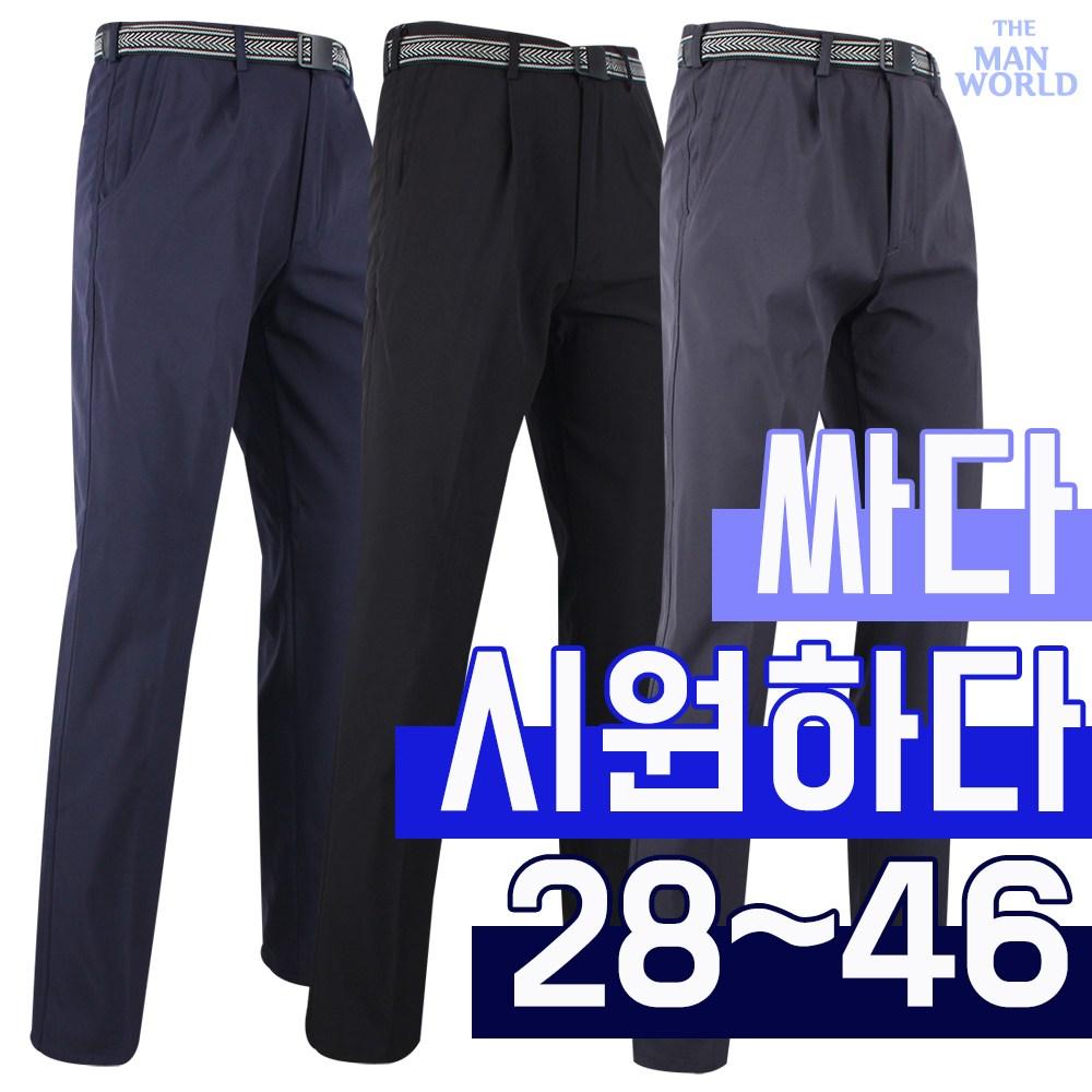 [더맨월드] WD 여름 무지 바지 남성 기본 등산복 작업복 빅사이즈