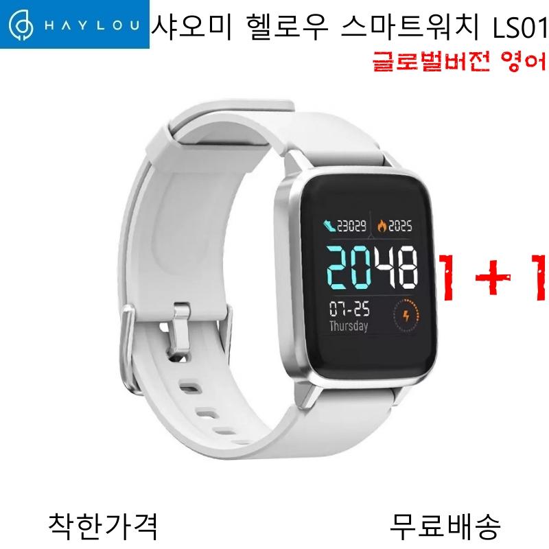 1+1샤오미 헬로우 스마트워치 LS01 글로벌버전 영어, 단품, 단품