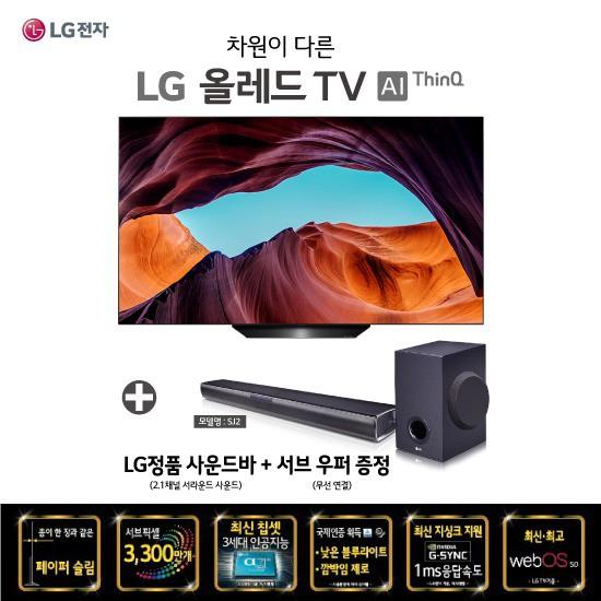 [방송]LG 올레드 TV AI ThinQ 55인치 OLED55BXFNA + 사운드바, 상세설명 참조, 55형 올레드 벽걸이형
