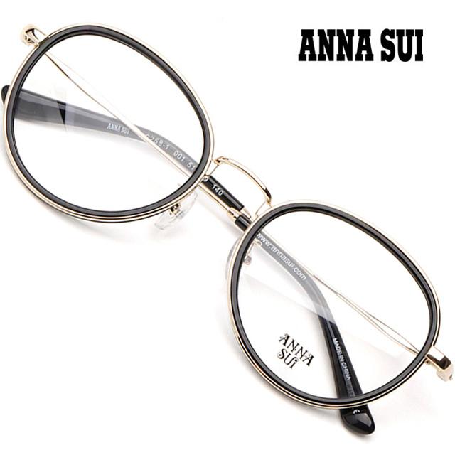 안나수이 명품 안경테 AS258-1 001 솔텍스 가벼운안경