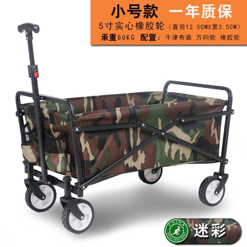 캠핑 텐트 트레일러 웨건 쇼핑 트롤리 애완동물 운송 휴대용 카트, 위장