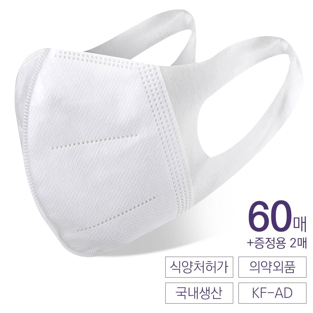 국내생산 식약처허가 의약외품 KF-AD 귀편한 비말차단마스크 입체 새부리형(중형) 62장, 국내생산귀편한KF-AD,중형62장