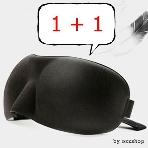미추홀 보부상 입체3d수면안대 1+1 블랙, 1개