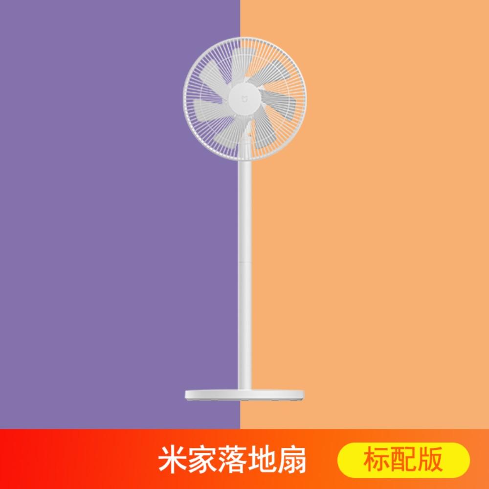 샤오미 미지아 무선 스탠드 무음 저소음 선풍기2 높이 조절가능 내장배터리, 샤오미 선풍기-16-5803211520