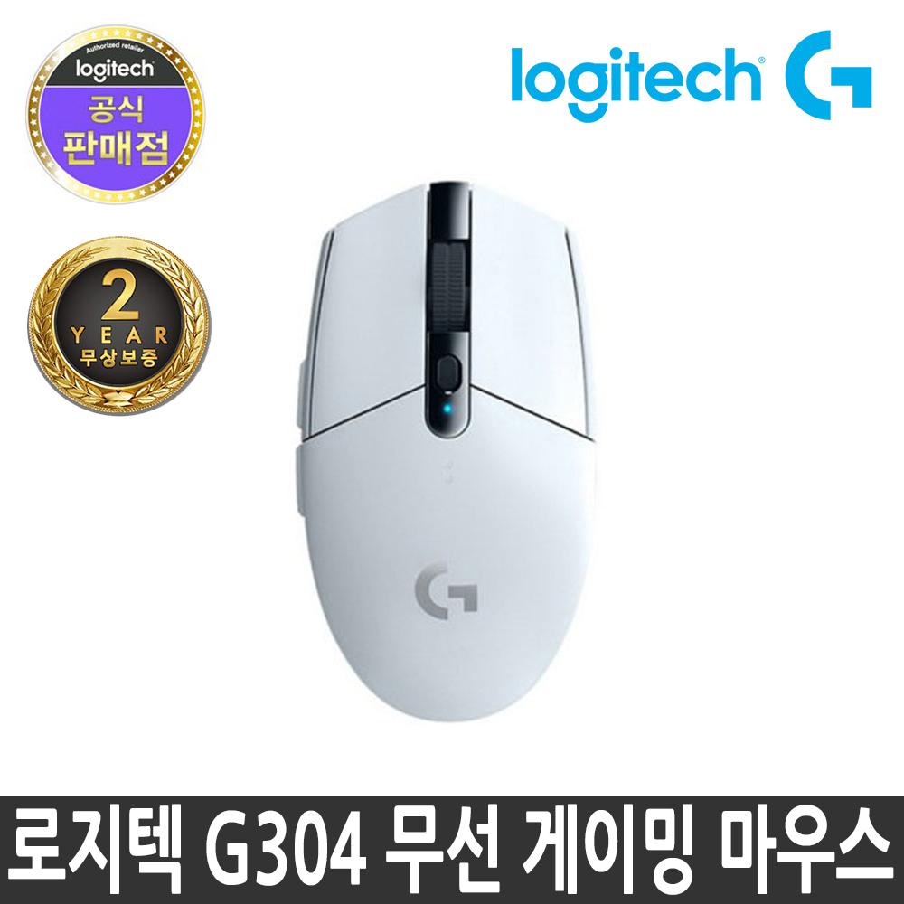 로지텍 정품 게이밍 마우스 모음전, 로지텍 G304 무선 마우스 화이트